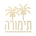 תימורה לוגו