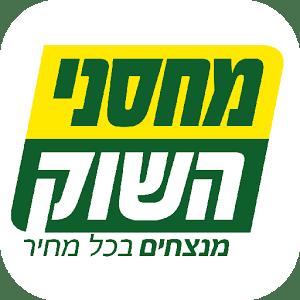 מחסני השוק לוגו